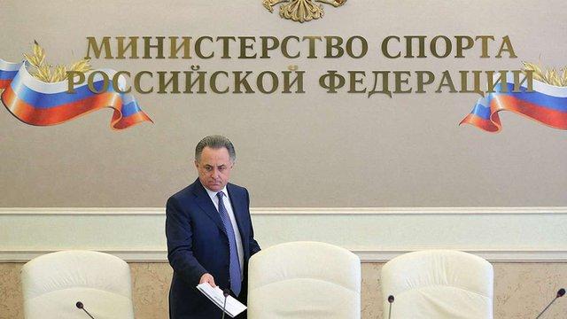 МОК почав розслідування щодо підтримки допінгу чиновниками Мінспорту РФ
