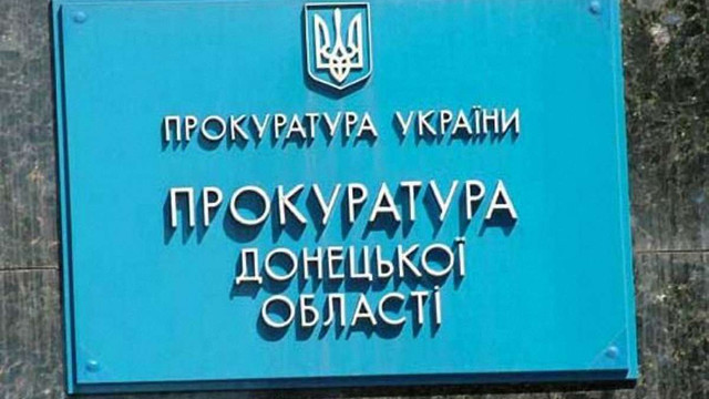 Прокурору, якого зловили на блокпосту в зоні АТО із паспортом «ДНР», оголошено про підозру