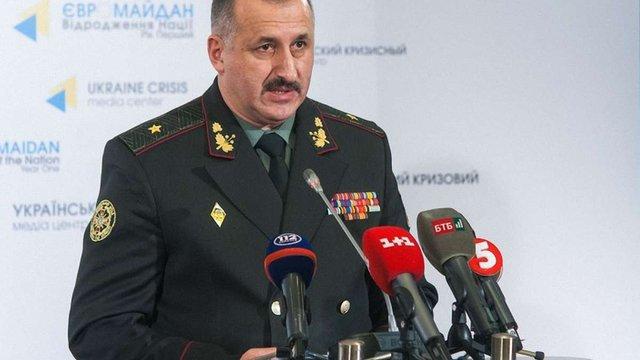 Черговий призов до Збройних сил стартує у жовтні