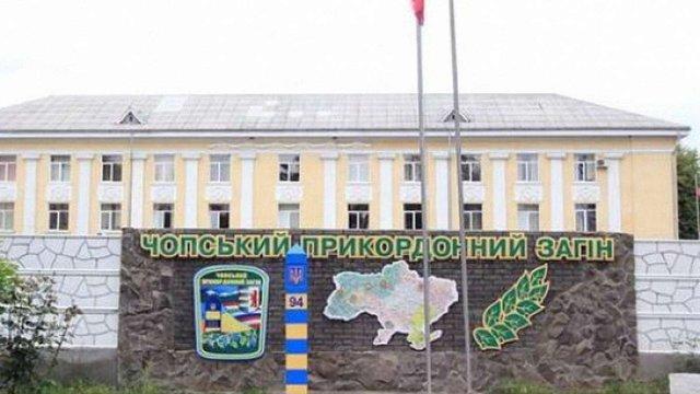 На Закарпатті у справі про вирубку лісу арештували чотирьох офіцерів ДПСУ