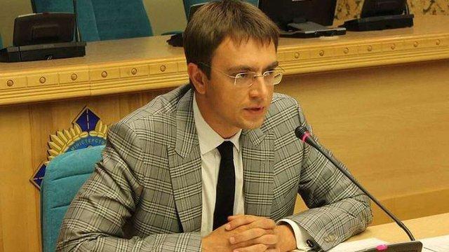Окремі чиновники «Укрзалізниці» та «Укравтодору» саботують ProZorro, – Мінінфраструктури