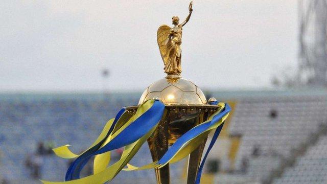 Стали відомі пари 1/16 фіналу Кубка України з футболу
