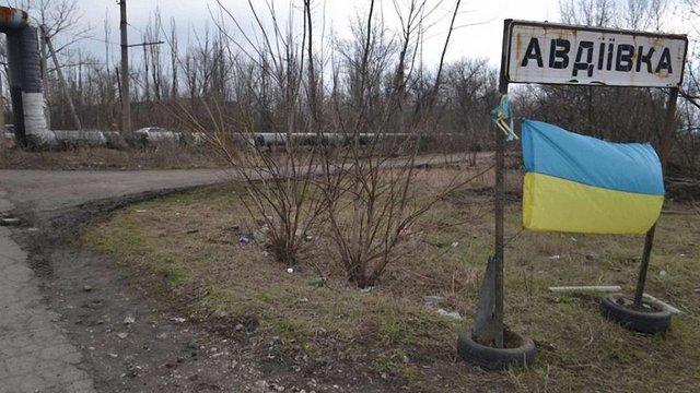 Біля Авдіївки у середу загинуло двоє українських військових, – нардеп