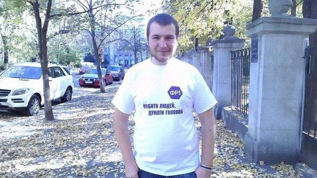 Бойовики «ДНР» викрали і засудили на два роки працівника громадської організації Центр UA