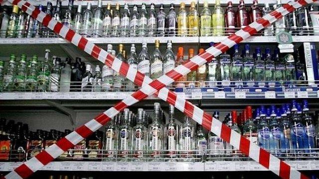 Підприємця на Львівщині позбавили ліцензії за продаж алкоголю неповнолітнім