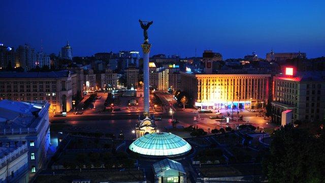 Київ потрапив в останню десятку міст за рейтингом життя, - Economist