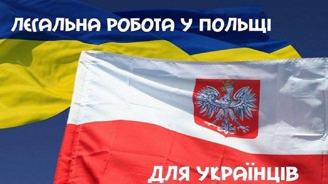 Робота в Польщі: як і де знайти надійного посередника?