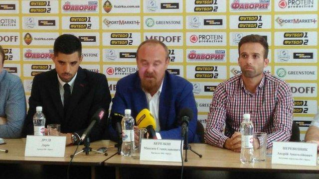 Команду чемпіонату України очолив аргентинський тренер
