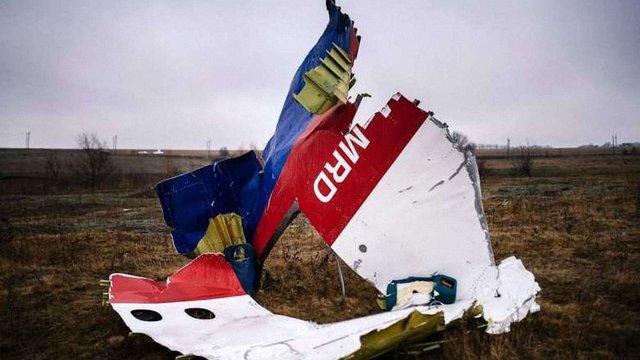 Прокуратура Нідерландів назвала дату публікації доповіді про катастрофу «Боїнга» в Донбасі