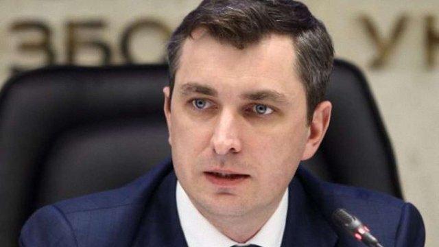 Фонд держмайна розробив новий законопроект про приватизацію