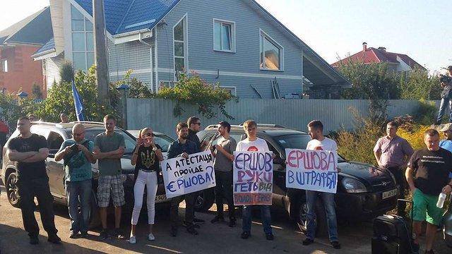 Автомайданівці навідалися до будинку екс-очільника ДАІ Єршова