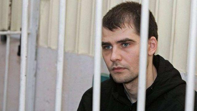 Українському політв'язню в Росії потрібна термінова операція на руці