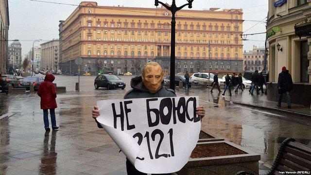 ДПСУ підтвердила, що Роман Рословцев дійсно попросив політичного притулку в Україні