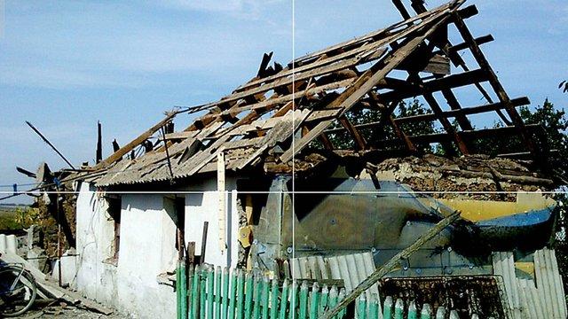 Бойовики обстріляли мирне село на Донеччині