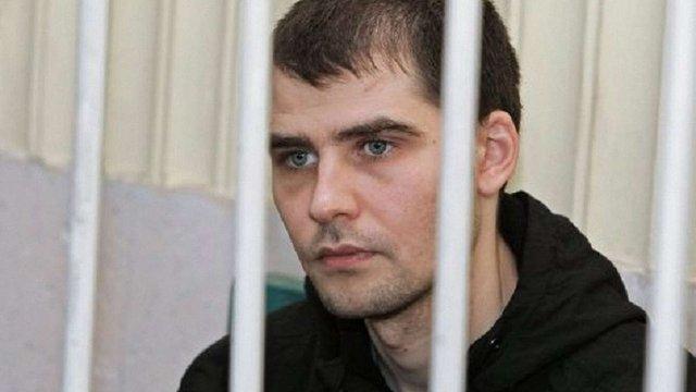 Російський суд залишив майданівця Олександра Костенка за гратами