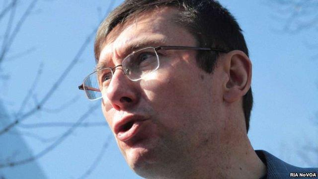Луценко оголосив у розшук 18 російських високопосадовців