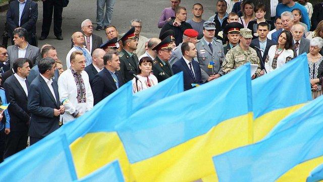 У Львові урочисто підняли державний прапор України