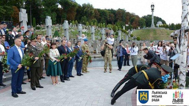 У Львові вшанували пам'ять загиблих борців за незалежність України