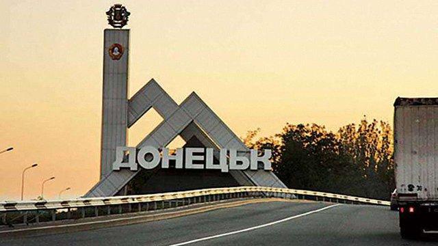 В окупованому Донецьку прозвучав гімн України