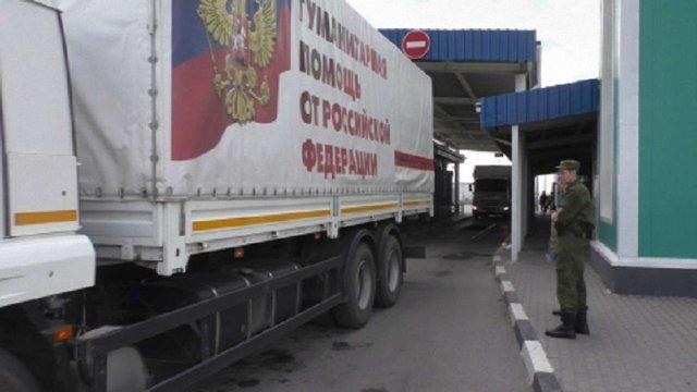 Росія відправила на окупований Донбас черговий «гуманітарний конвой»