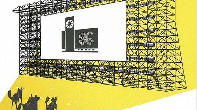 У Львові покажуть найкращі фільми фестивалю  «86»