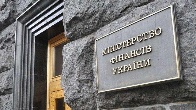 Мінфін обмежить надбавки чиновникам-реформаторам рівнем ₴60 тис. на місяць