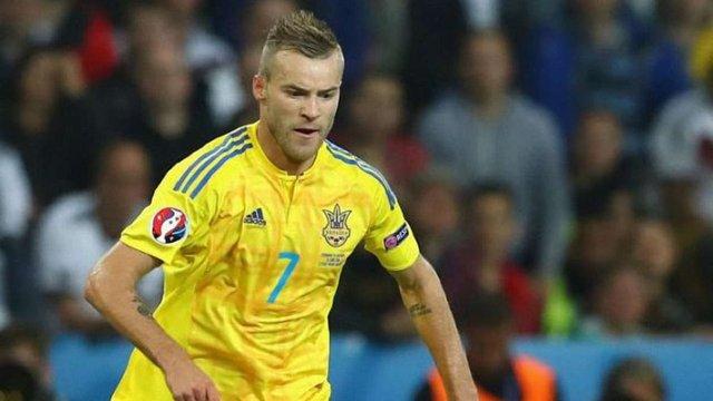 Андрій Ярмоленко може пропустити перший матч збірної України у відборі на ЧС-2018