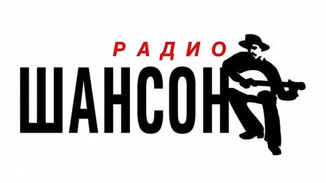 Нацрада України з телерадіомовлення призначила позапланову перевірку ТРК «Шансон»