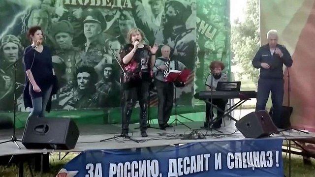У Росії на пропагандистському концерті про дружбу з Україною завалилася сцена