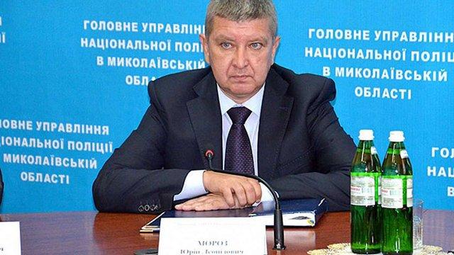 Хатія Деканоїдзе представила нового керівника поліції Миколаївщини