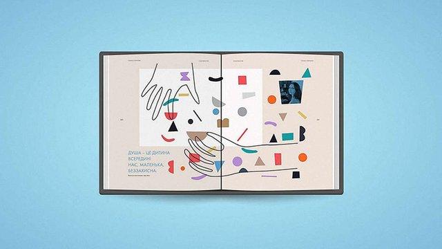 Енциклопедію «Ukraine. The Best» представлять на Франкфуртському ярмарку