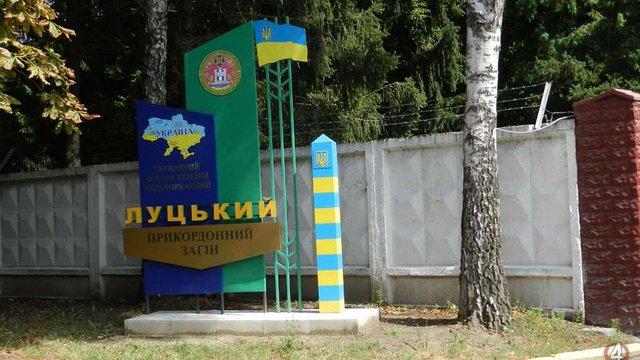 На Волині викрили трьох прикордонників на хабарі за контрабанду цигарок в Польщу