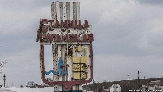 На Луганщині внаслідок обстрілу 12 тисяч людей лишилися без води та електрики