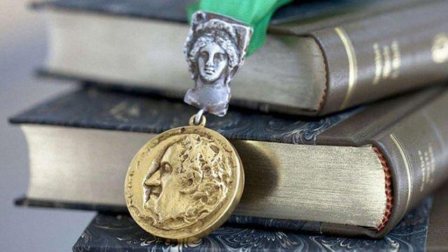 Юрію Андруховичу у Веймарі вручили медаль Гете