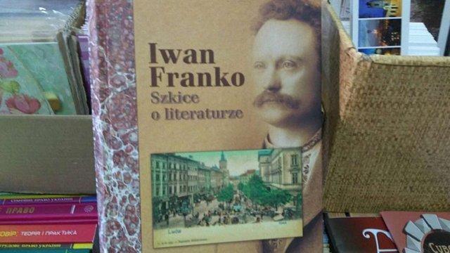 Збірку творів Івана Франка видали польською мовою