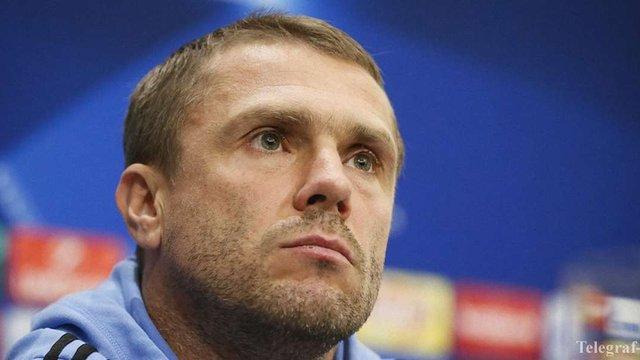 Сергія Реброва запросили на форум елітних тренерів УЄФА