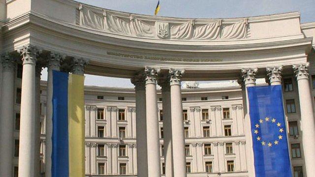 Київ звинуватив Москву у спланованому нападі на українське посольство в РФ