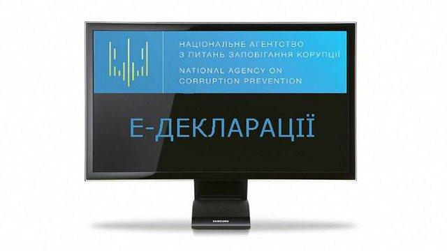 Держспецзв'язок поінформував про виправлення недоліків в системі е-декларування