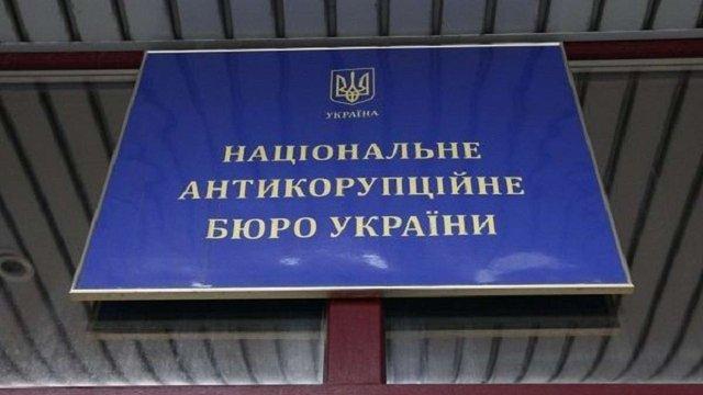 За підозрою у розкраданні понад ₴13 млн у Львові затримали посадовця «Укрзалізниці»