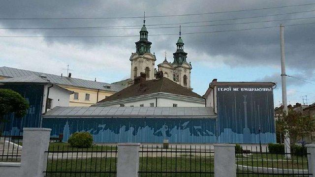 Біля «Львівської політехніки» відкриють меморіальний комплекс пам'яті загиблих Героїв