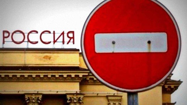 Кабмін розширив санкційні списки осіб і компаній, причетних до підтримки тероризму в Україні