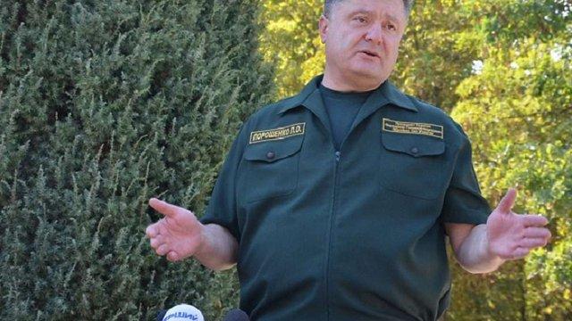 Порошенко назвав відновлення контролю над кордоном з РФ ключовою умовою миру на Донбасі