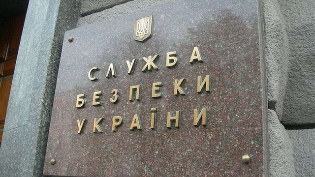 СБУ затримала екс-керівника пенсійного фонду Нацбанку