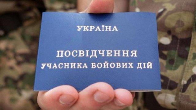 175,5 тис. військовослужбовців отримали статус учасника бойових дій від початку АТО
