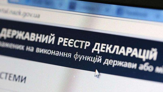 44 чиновники оприлюднили свої електронні декларації