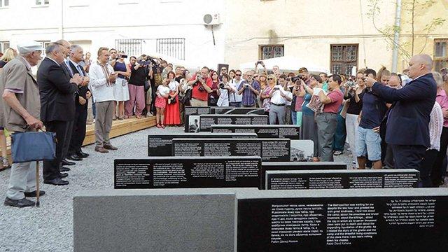 У Львові офіційно відкрили меморіал «Простір синагог»