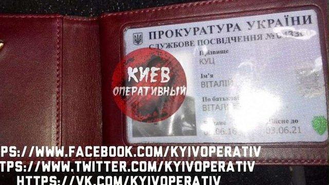 У Києві поліція зупинила прокурора, який керував автомобілем під дією наркотиків