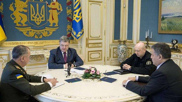 Порошенко доручив Луценку взяти розслідування нападу на «Інтер» під особистий контроль
