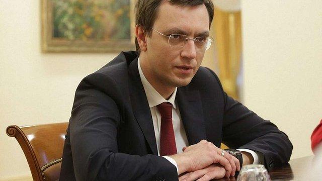 Уряд анонсував будівництво нової дороги між Львовом і Херсоном