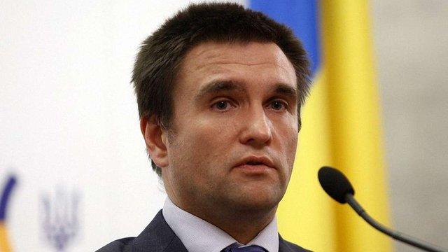 Саміт G20 засвідчив, що Україну не залишать наодинці з російською агресією, – Клімкін